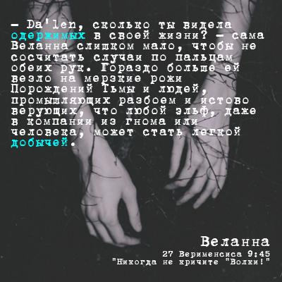 http://s9.uploads.ru/knBlF.jpg