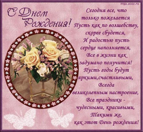 http://s9.uploads.ru/knGyH.jpg