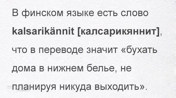 http://s9.uploads.ru/kpWBM.jpg