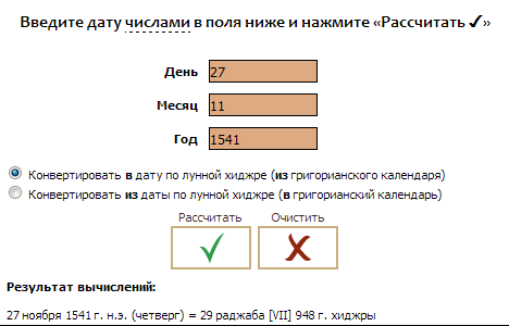 http://s9.uploads.ru/kuetJ.png