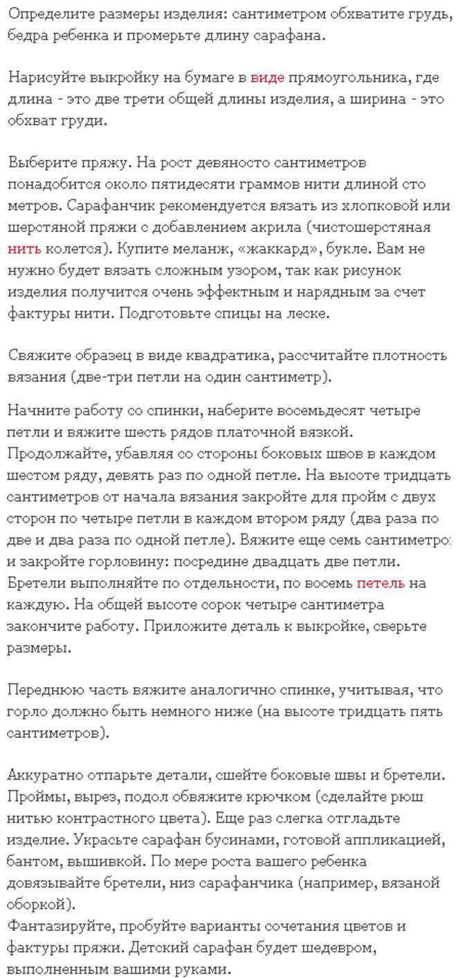 http://s9.uploads.ru/kvycn.jpg