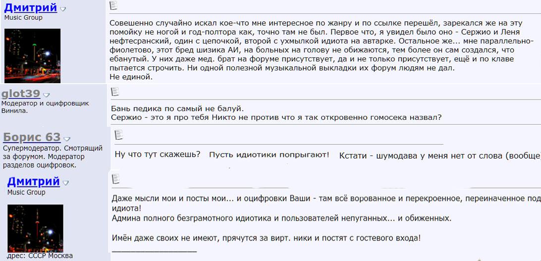 http://s9.uploads.ru/kzpPJ.jpg