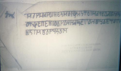 http://s9.uploads.ru/l4kuv.jpg