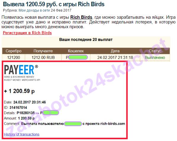 http://s9.uploads.ru/l6G72.png