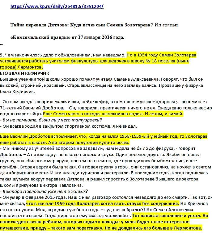 http://s9.uploads.ru/l8VIK.png