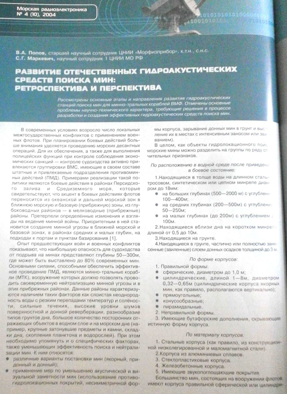 http://s9.uploads.ru/lETnw.jpg