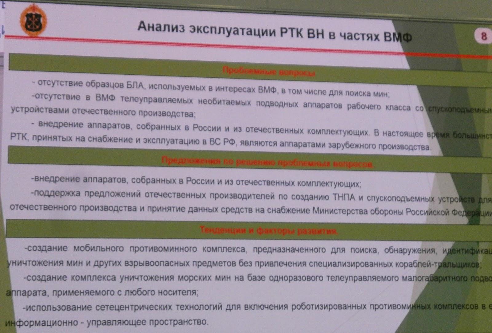 http://s9.uploads.ru/lJNVo.jpg