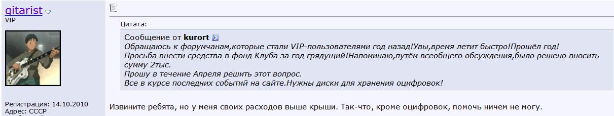 http://s9.uploads.ru/lNvPM.png