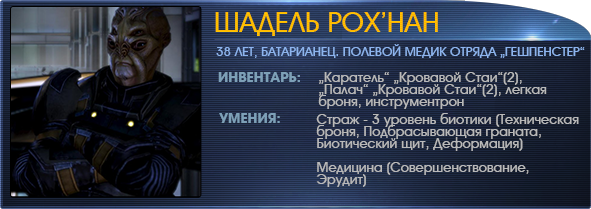 http://s9.uploads.ru/lQH64.png