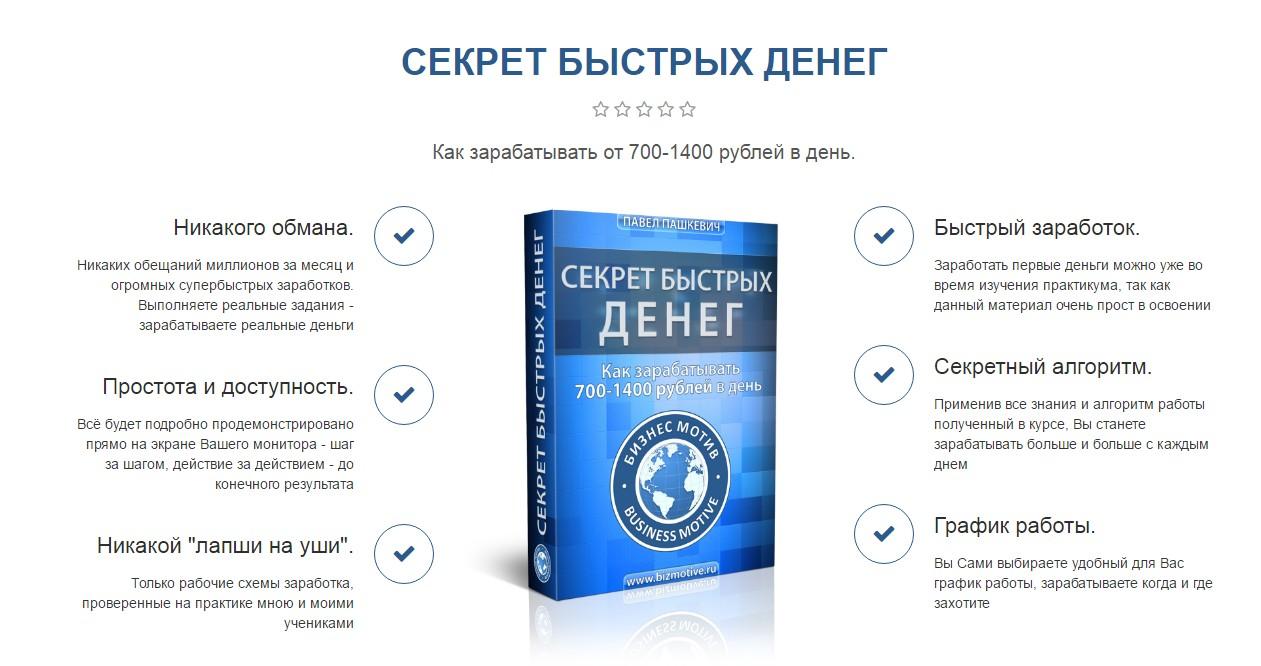 http://s9.uploads.ru/lT0yE.jpg