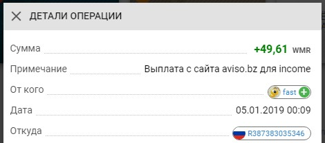 http://s9.uploads.ru/lU6xM.jpg