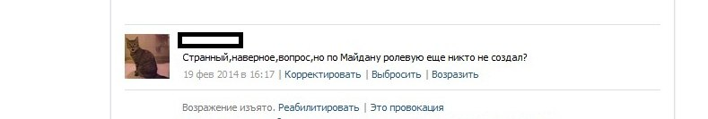 http://s9.uploads.ru/lUNmx.jpg