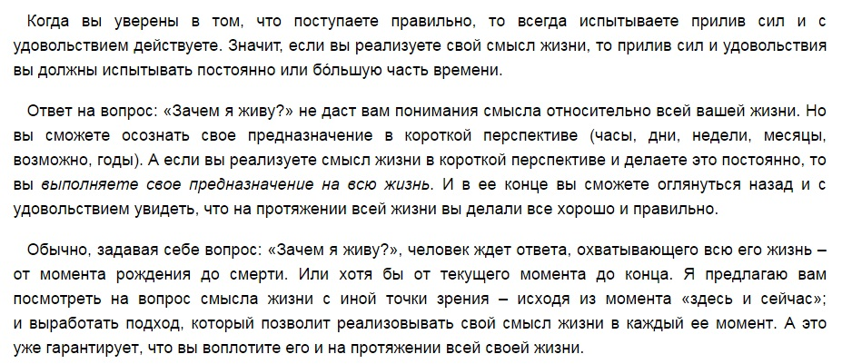 http://s9.uploads.ru/lVW4Z.jpg