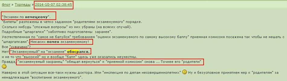 http://s9.uploads.ru/lp8WV.png