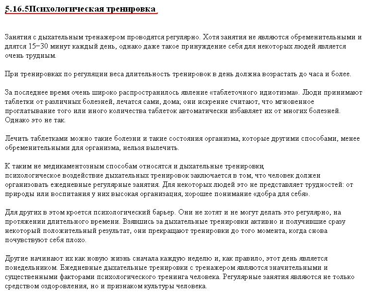 http://s9.uploads.ru/lvfuV.png