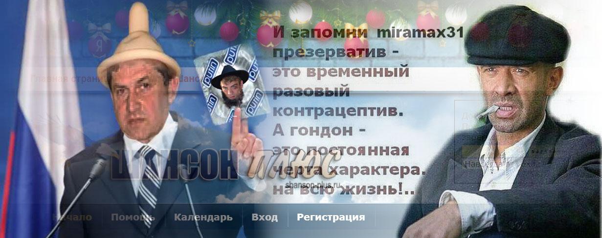 http://s9.uploads.ru/lvuUD.jpg
