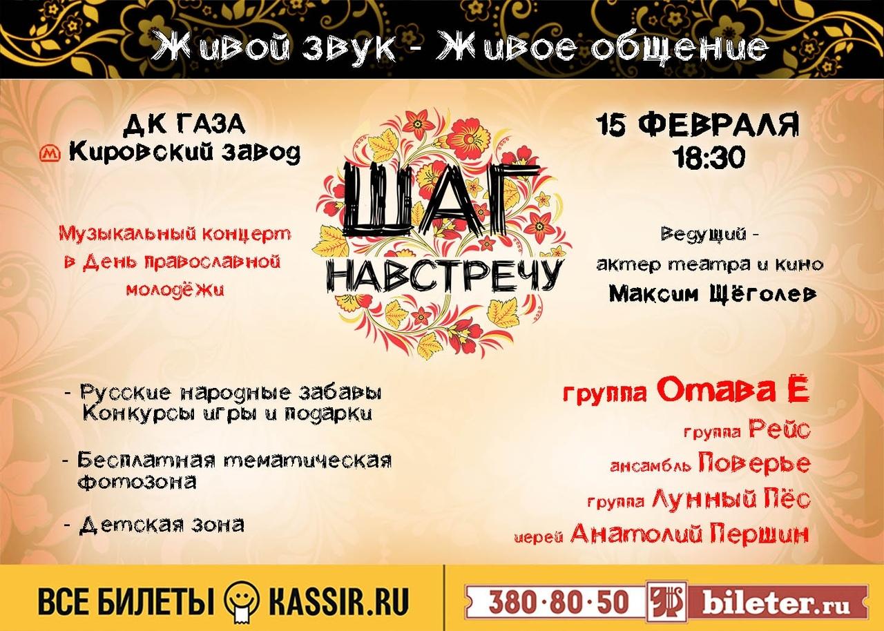 http://s9.uploads.ru/lvyVB.jpg