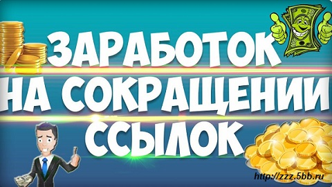 http://s9.uploads.ru/m40o2.jpg
