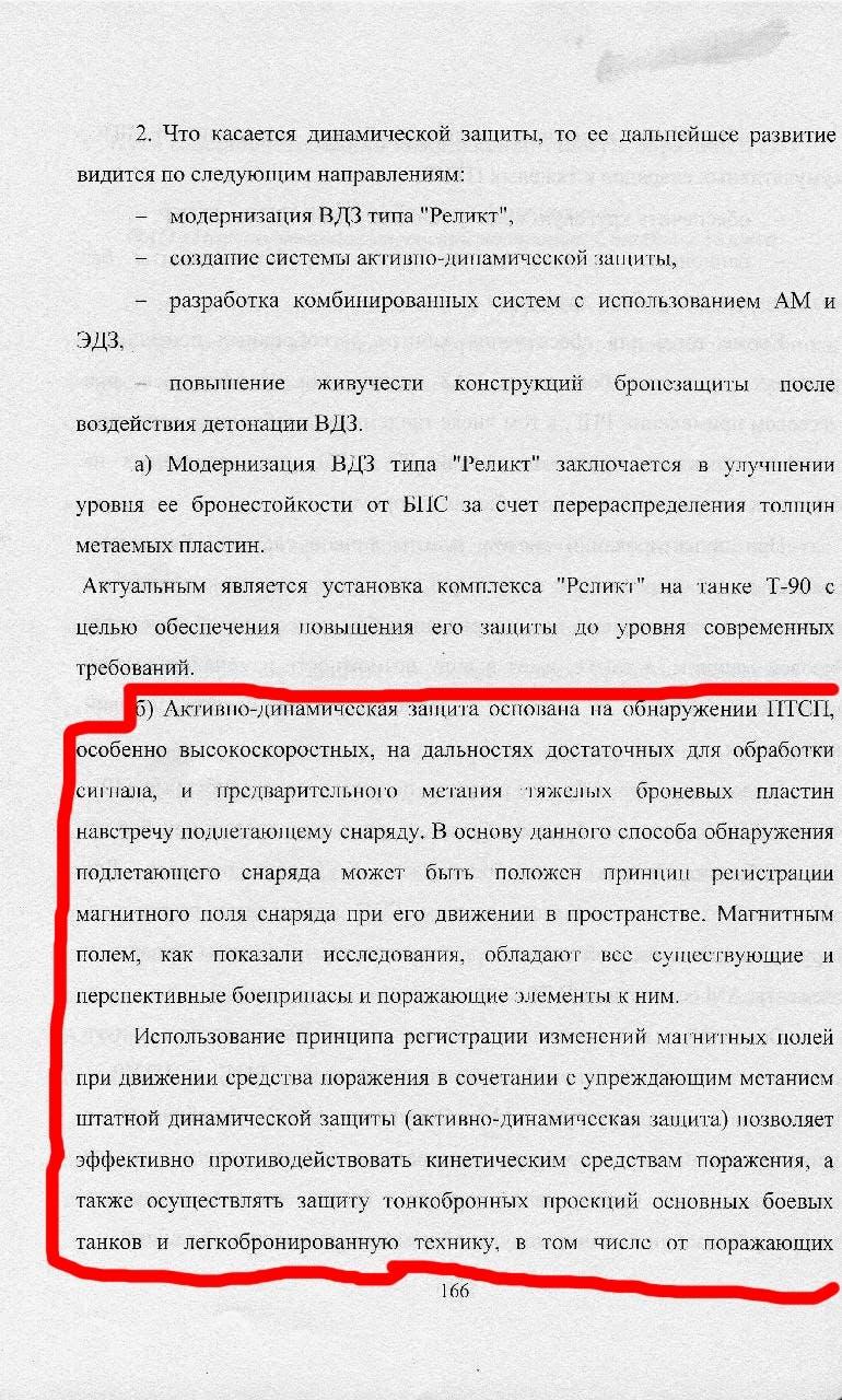http://s9.uploads.ru/mCSBU.jpg