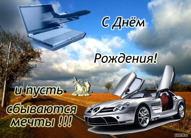 http://s9.uploads.ru/mCfVW.jpg