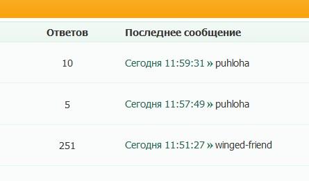 http://s9.uploads.ru/mDvz2.jpg