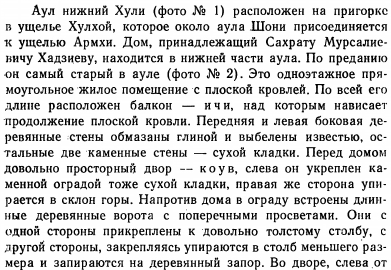 http://s9.uploads.ru/mjuFJ.png