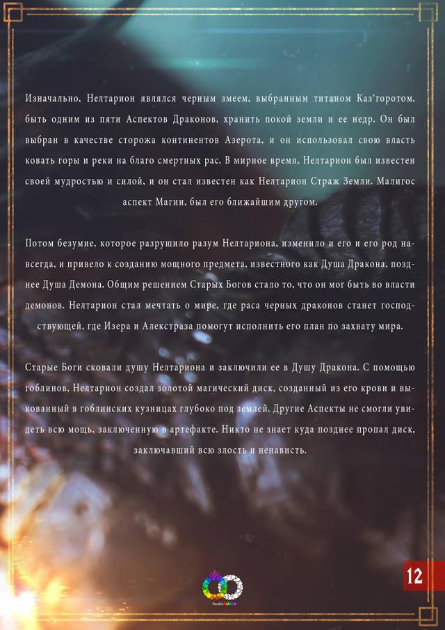 http://s9.uploads.ru/mkbgj.jpg