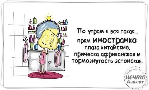 http://s9.uploads.ru/mqojn.jpg