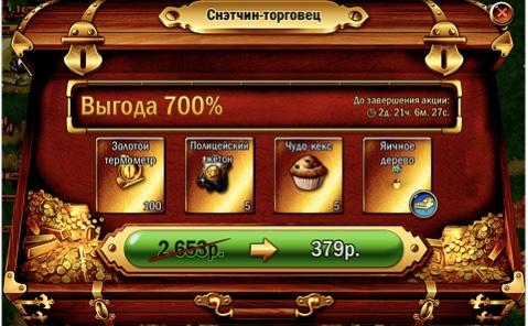 http://s9.uploads.ru/msr1w.jpg