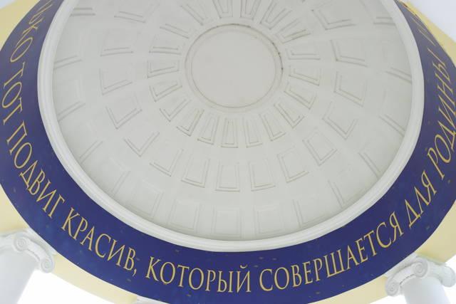 http://s9.uploads.ru/muUk9.jpg