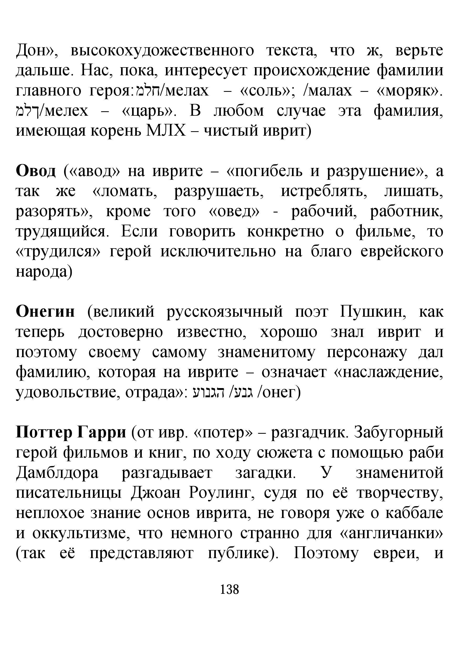 http://s9.uploads.ru/mwWe7.jpg