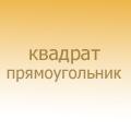http://s9.uploads.ru/n40Ca.jpg
