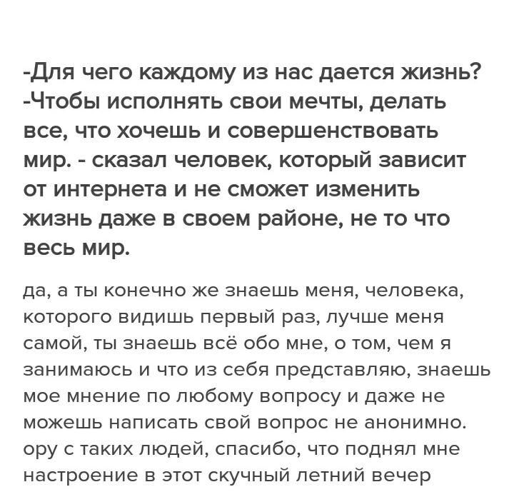 http://s9.uploads.ru/n6Ada.jpg