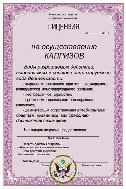 http://s9.uploads.ru/n6XEH.jpg