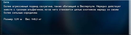 http://s9.uploads.ru/nNkWl.jpg