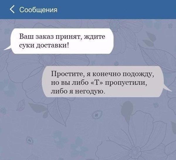 http://s9.uploads.ru/nQOAI.jpg