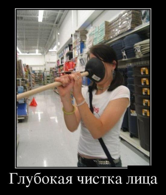 http://s9.uploads.ru/nUmoL.jpg
