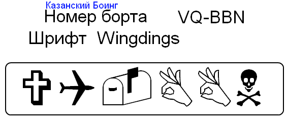 http://s9.uploads.ru/ncoOM.png