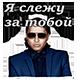 http://s9.uploads.ru/nj6Jw.png