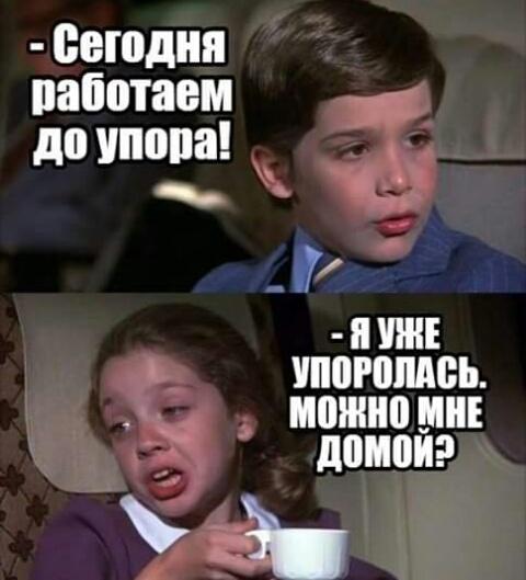 http://s9.uploads.ru/nwx9E.jpg