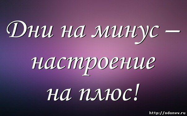 http://s9.uploads.ru/nxvj3.jpg