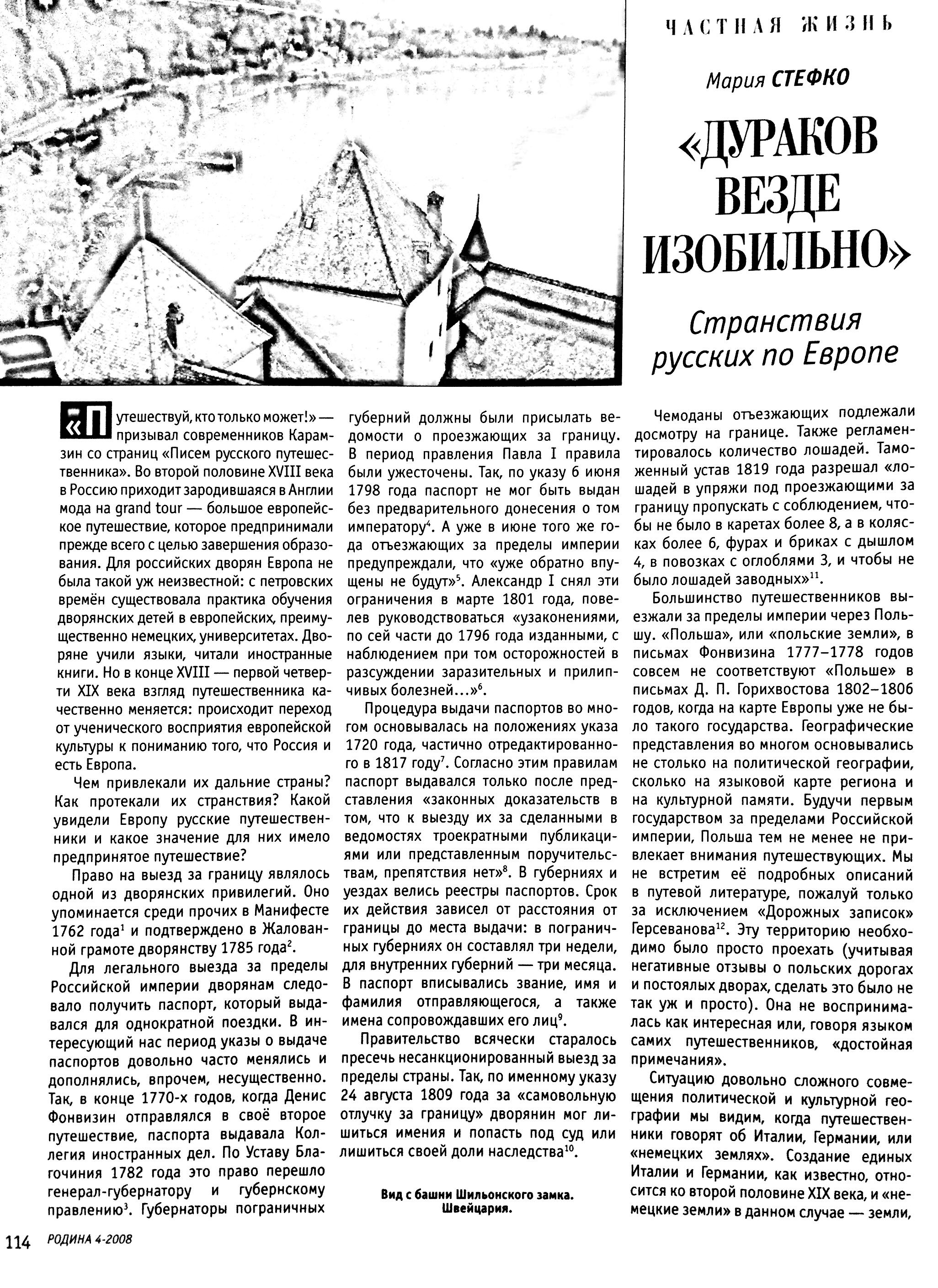 http://s9.uploads.ru/o7cvE.jpg