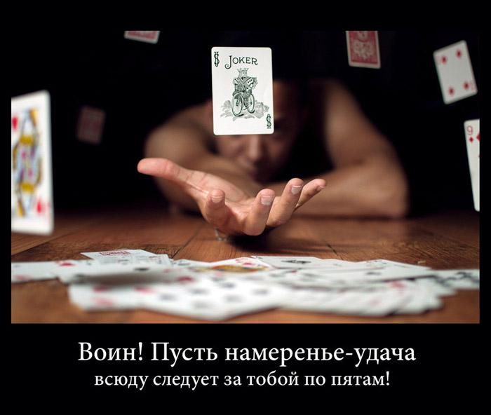 http://s9.uploads.ru/o8p9P.jpg