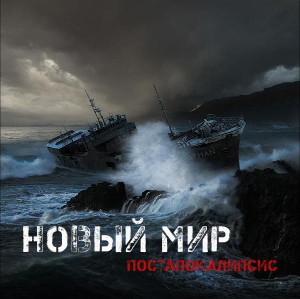 http://s9.uploads.ru/o9jZI.jpg