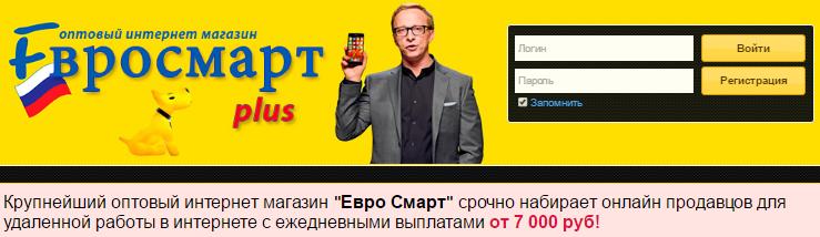 http://s9.uploads.ru/oDB3P.png