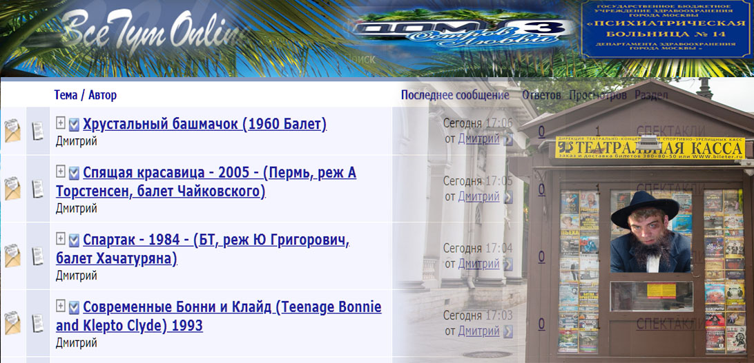 http://s9.uploads.ru/oJGQz.jpg