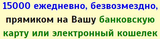 http://s9.uploads.ru/oJVaA.png