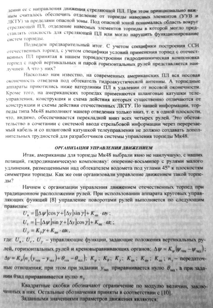 http://s9.uploads.ru/oLqP8.jpg
