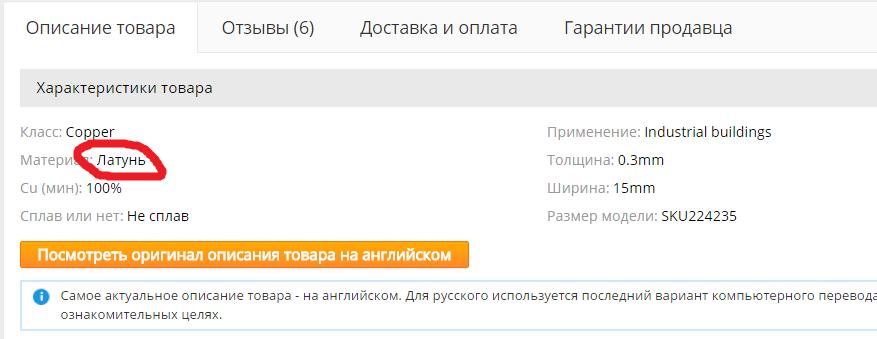 http://s9.uploads.ru/oMNJT.png