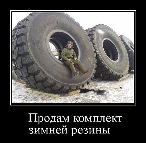 http://s9.uploads.ru/oO81Q.jpg